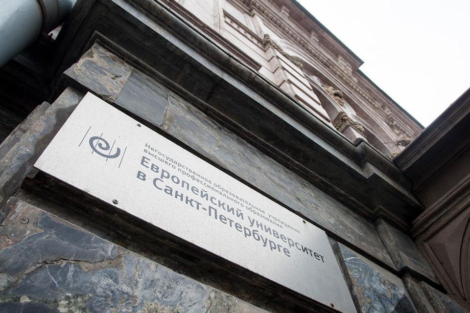 Были найдены многочисленные формальные нарушения, на их исправление дан срок до 20 апреля, говорит и. о. ректора ЕУСПб Николай Вахтин (на фото)
