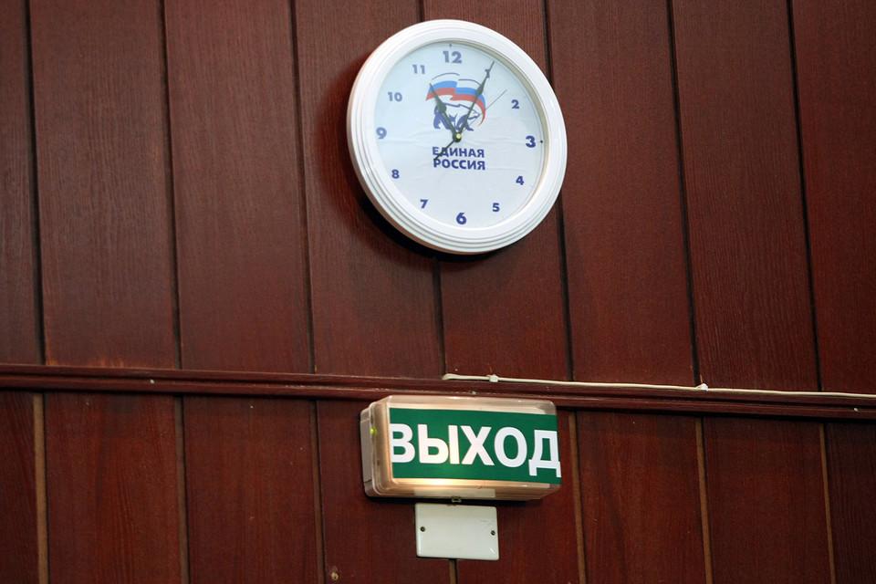 Рузиль Мингалимов исключен из «Единой России»