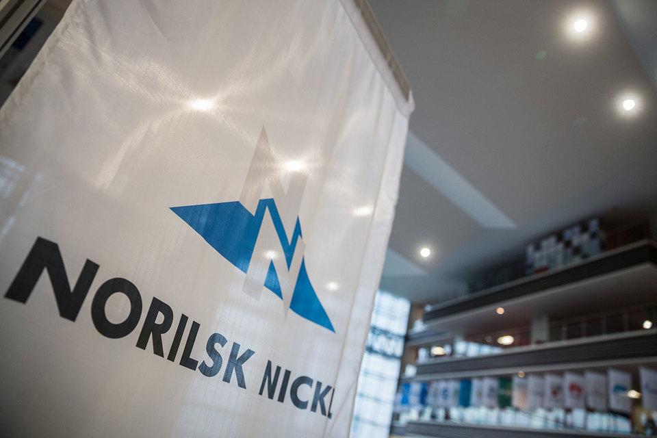 «Норникель» будет отдавать акционерам от 30 до 60% EBITDA