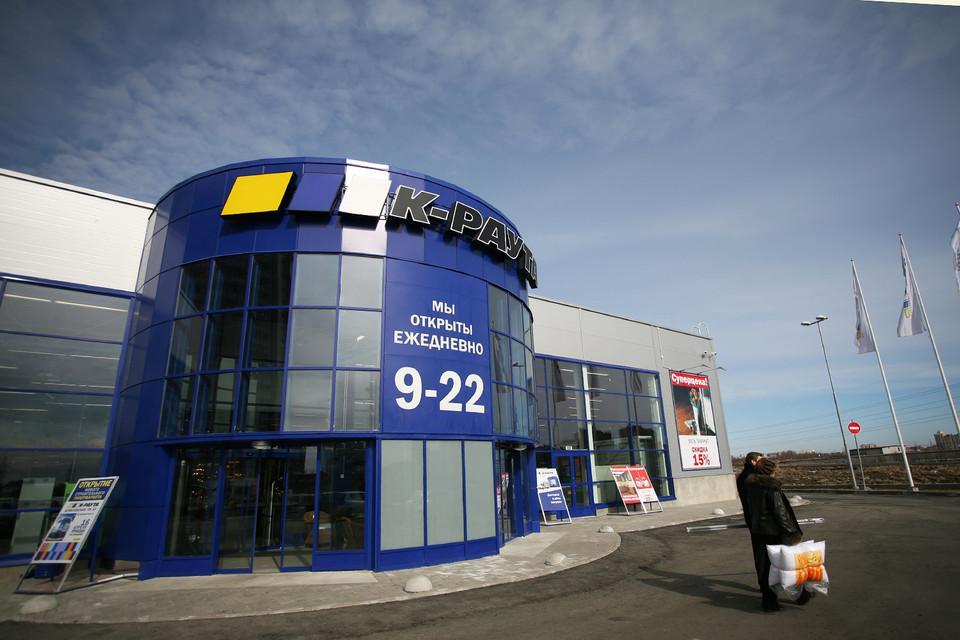 Сейчас у «К-рауты» семь гипермаркетов в Петербурге и три в Москве, еще три в других регионах