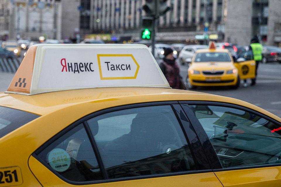 «Яндекс.Такси» начал принимать заказы у корпоративных клиентов