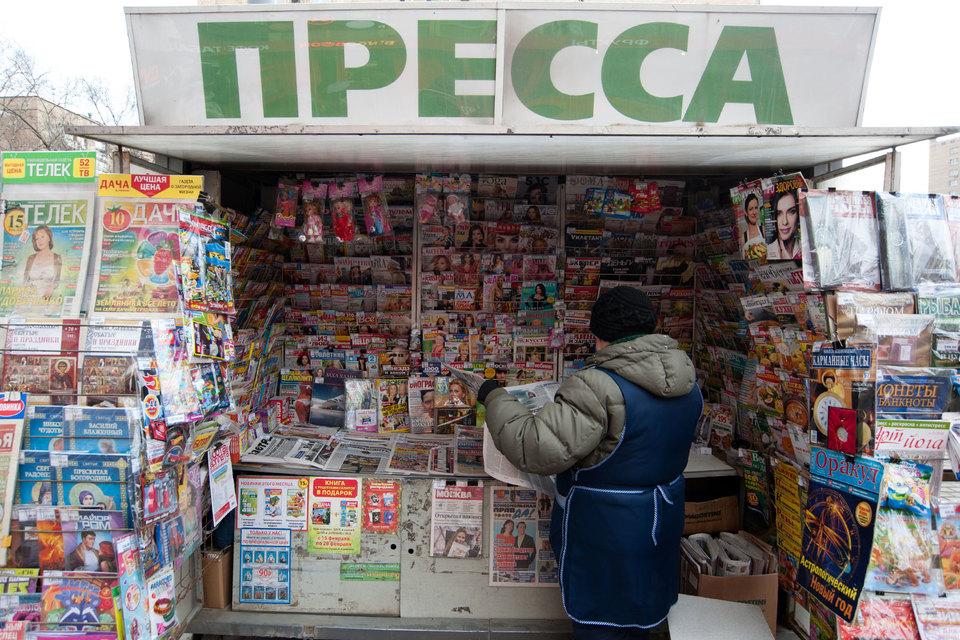 Льготная ставка НДС в 10% с 2002 г. применяется для российской печатной периодики (кроме рекламных и эротических изданий)