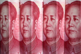 Китай создает все больше рисков для экономики развитых стран, предупредил МВФ