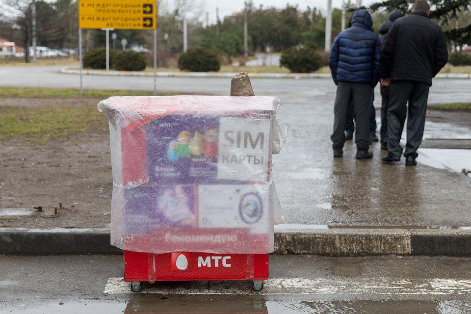 Sim-карты «МТС Украина» автоматически начала обслуживать эта сеть, а сейчас все российские операторы работают на полуострове в роуминге «К-телекома»