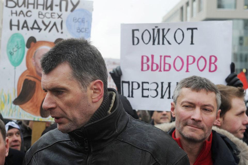 Для Михаила Прохорова (слева) сближение с Евгением Ройзманом закончилось неблагоприятно
