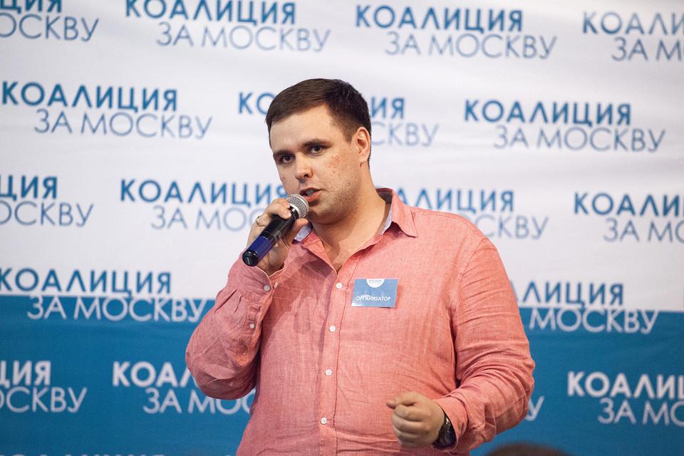 В 2014 г. Янкаускасу отказали в регистрации на выборах в Мосгордуму