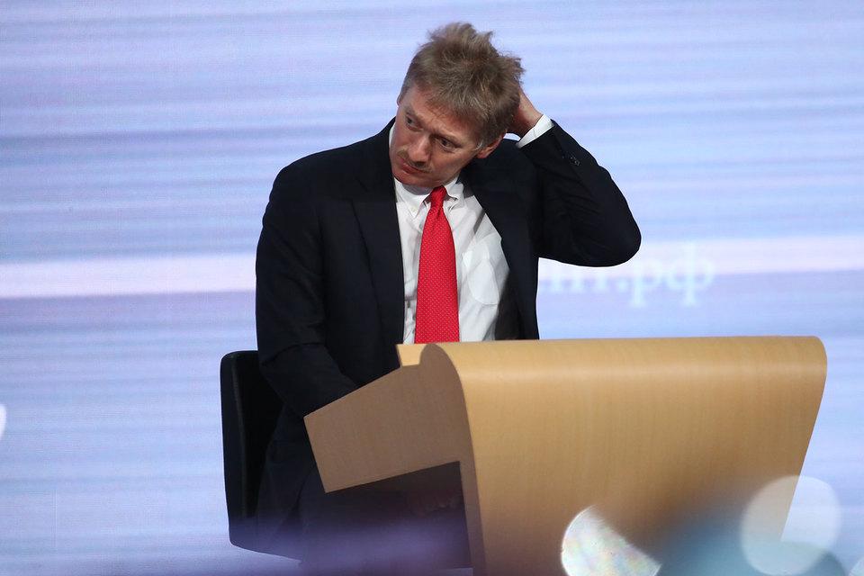 Россия, вопреки предупреждениям пресс-секретаря Кремля Дмитрия Пескова, оказалась не основной целью расследования о панамских офшорах