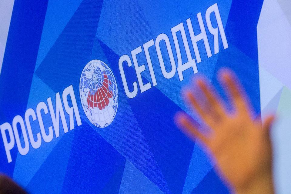 «России сегодня» выделят деньги на суды за рубежом