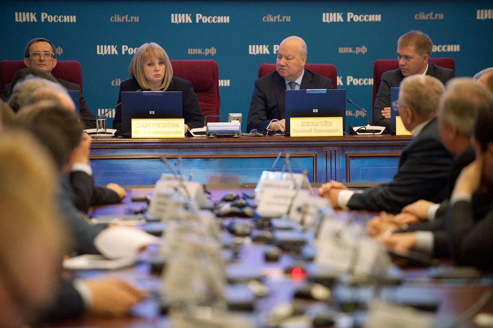 Новый председатель Центризбиркома Элла Памфилова обещает перераспределение полномочий между членами ЦИК и аппаратом