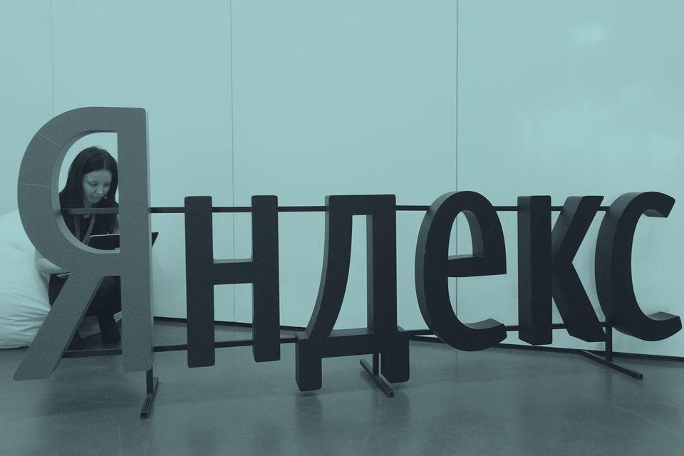 На «Яндекс» приходится 70% денег от контекстных объявлений и 60% от всей интернет-рекламы в России