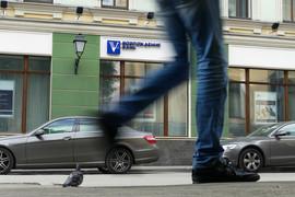 Средства клиентов банка за год сократились на 2,6% до 169,7 млрд руб.