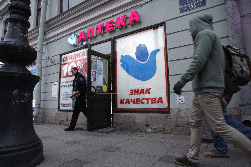 «Петербургские аптеки» пытаются расширить аудиторию, в том числе за счет продвижения в интернете