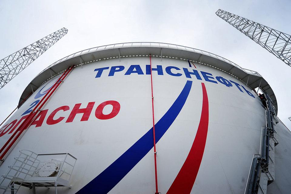 У «Транснефти» зависли 19 млрд рублей