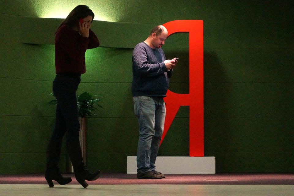 «Яндекс» подписал мирное соглашение с Fellowship Filtering Technologies, обвинявшей российский поисковик в нарушении ее патента