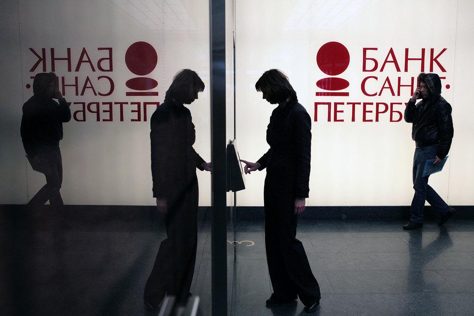«Санкт-Петербург» рискнет выйти в регионы, в которых никогда не работал