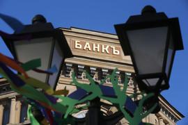 До сих пор ЦБ кредитовал банки, а теперь, если резервные фонды будут тратиться быстро, регулятор будет занимать у банков