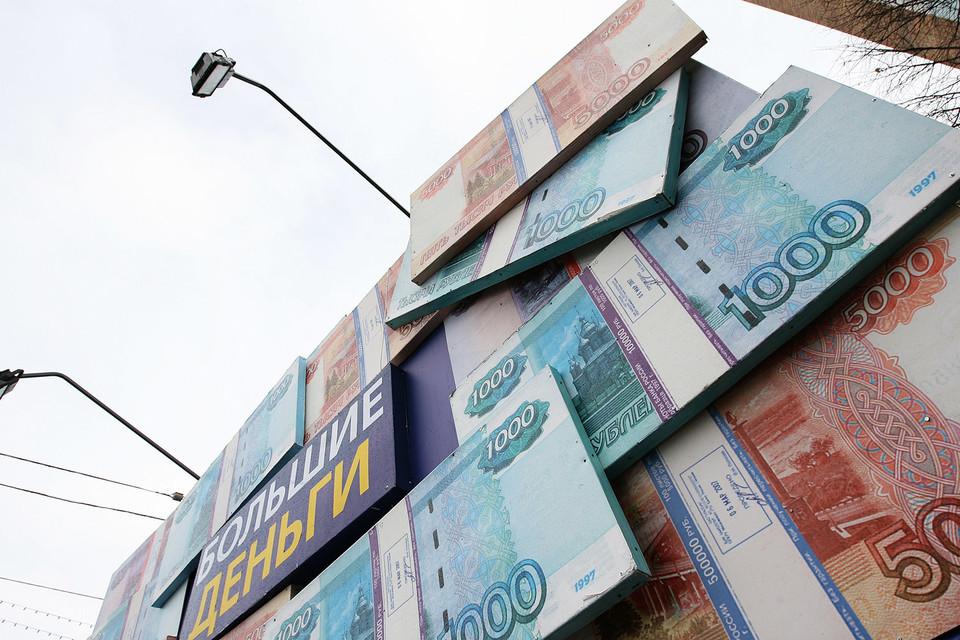 За счет схем у банков создается фиктивный капитал, оплаченный за счет кредитов того же банка