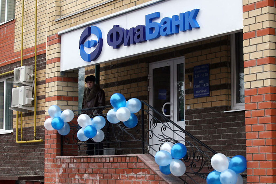 По величине активов Фиа-банк на 1 марта был на 175-м месте в банковской системе России