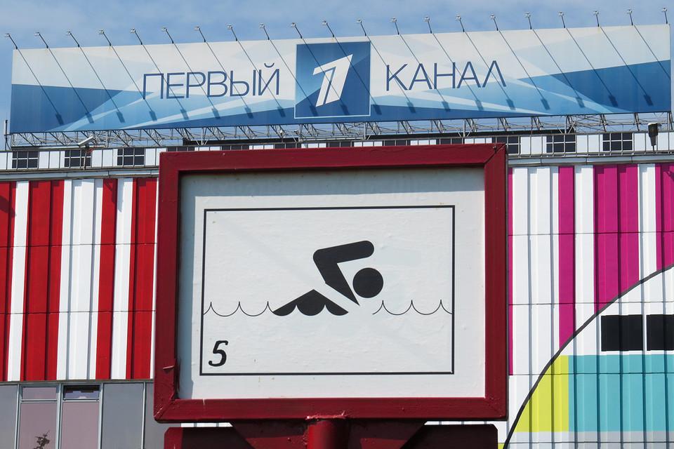 Выручка «Первого канала» в 2015 г. уменьшилась на 12% до 26,5 млрд руб.