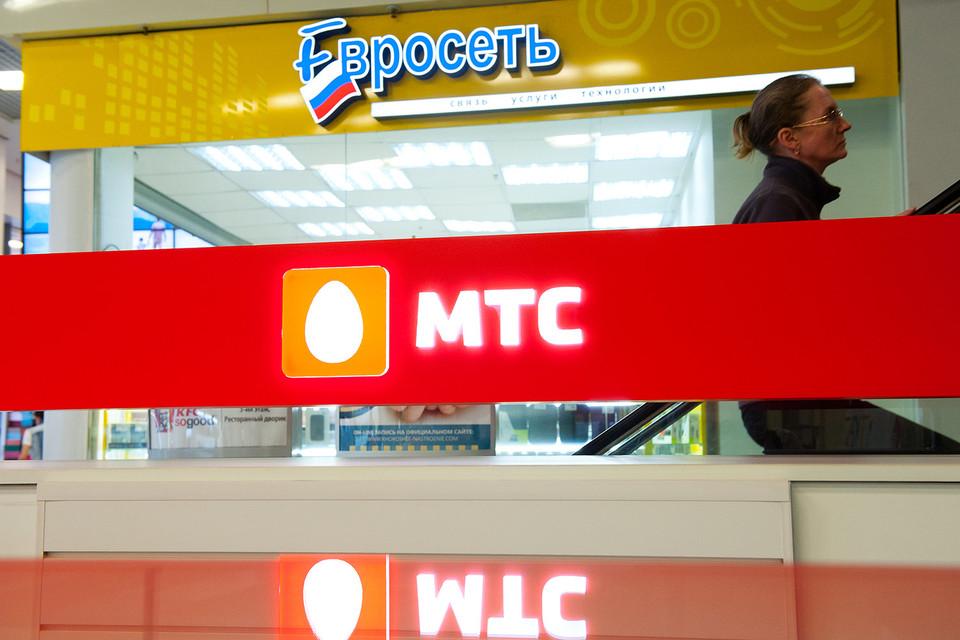 Ценовая война между российскими сотовыми ритейлерами усиливается