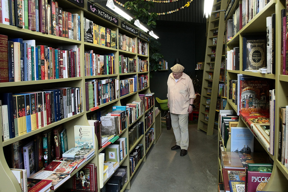 Российские покупатели до прошлого года почти не чувствовали повышения цен на книги