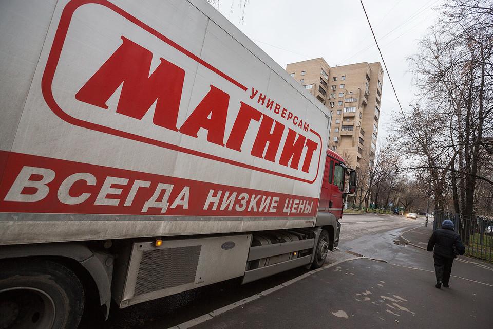 Продажам «Магнита» помогло 29 февраля – дополнительный торговый день