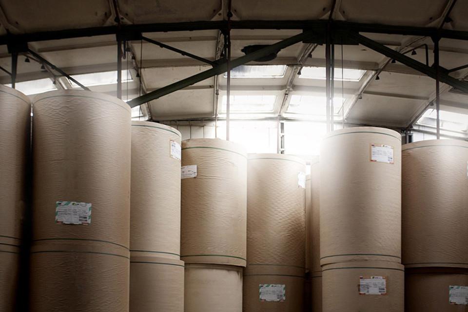 Администрация Братска добивалась пересмотра кадастровой стоимости участка, на котором расположены производственные мощности ОАО «Группа Илим»