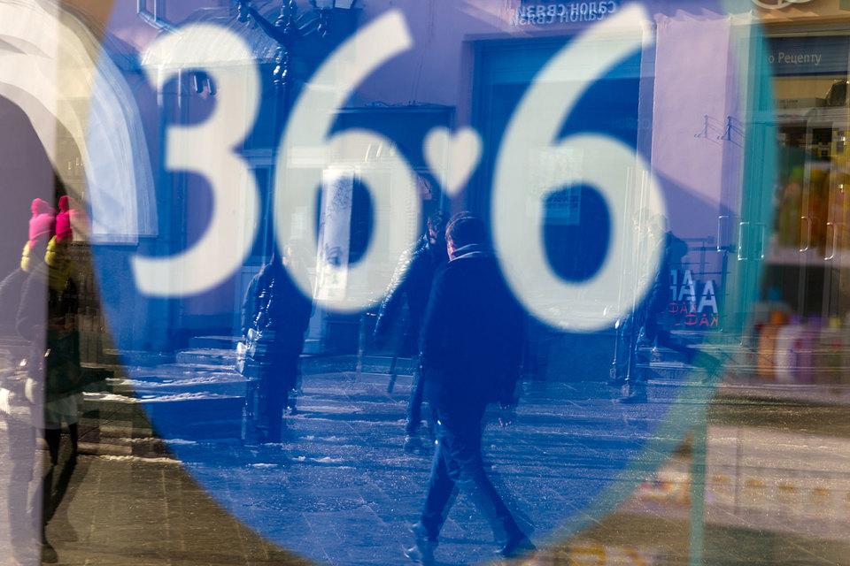 Американская Walgreens Boots Alliance приобрела 15% «Аптечной сети 36,6»