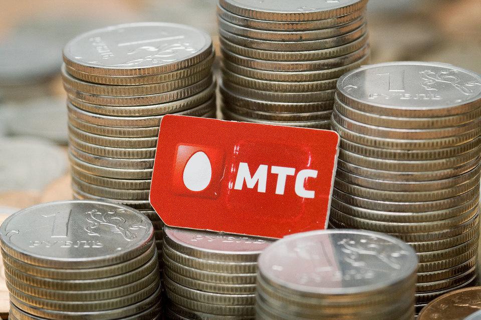 МТС изменила дивидендную политику