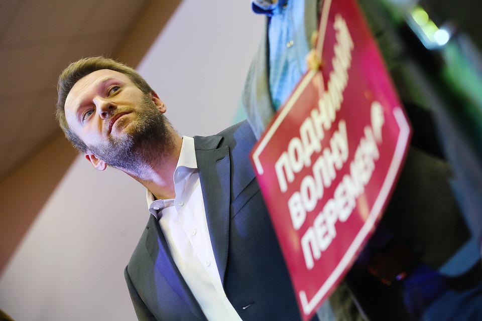 Телеканал «Россия» пообещал разоблачить Алексея Навального как агента Запада