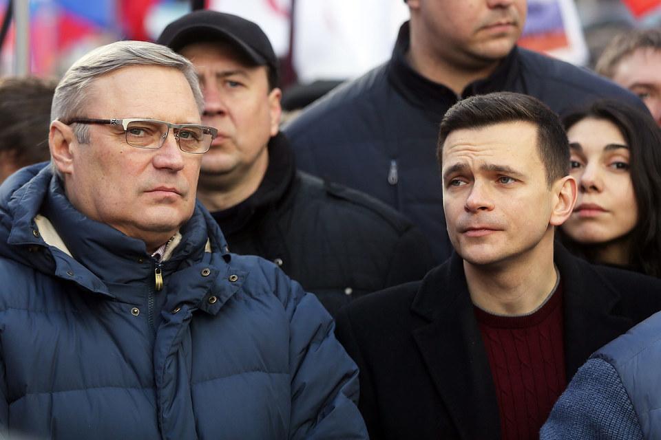 Михаил Касьянов и Илья Яшин