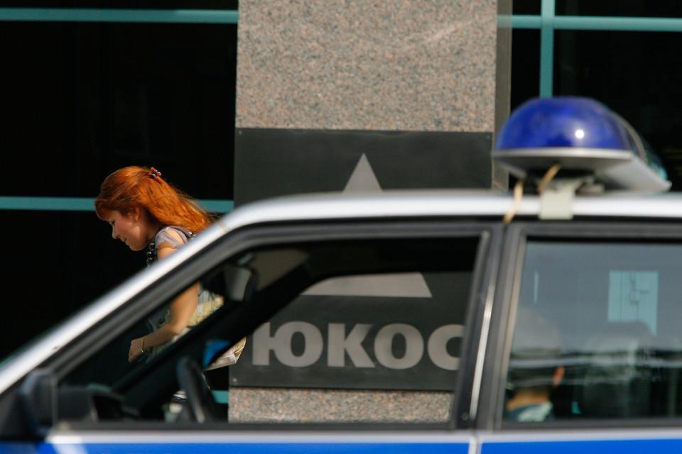 Арбитраж в Гааге в 2014 г. постановил, что Россия должна выплатить экс-акционерам ЮКОСа $50 млрд компенсации