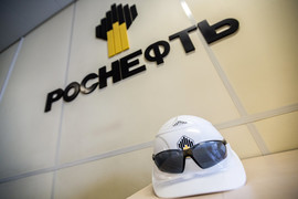«Роснефть» дороже «Газпрома»