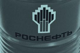 «Роснефть» побывала самой дорогой компанией России