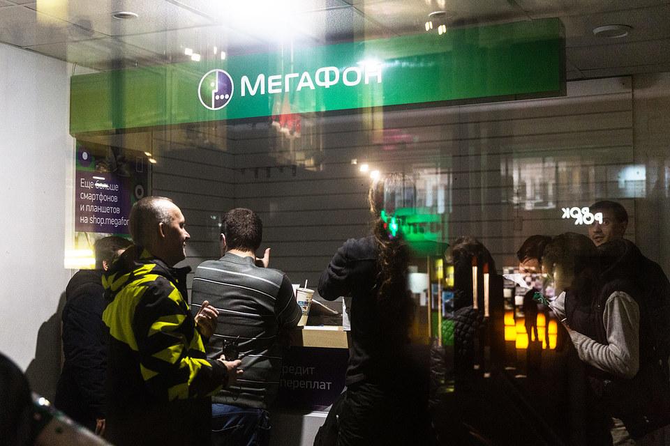 «Мегафон» надеется удержать абонентов с помощью фиксированного интернета