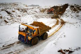 «Полюс золото» может продать на Московской бирже не менее 5% акций