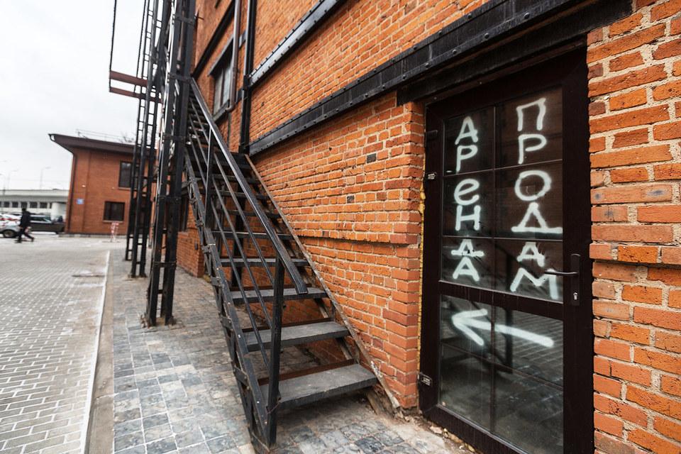Red Development еще два года назад входила в тройку крупнейших застройщиков апартаментов старой Москвы