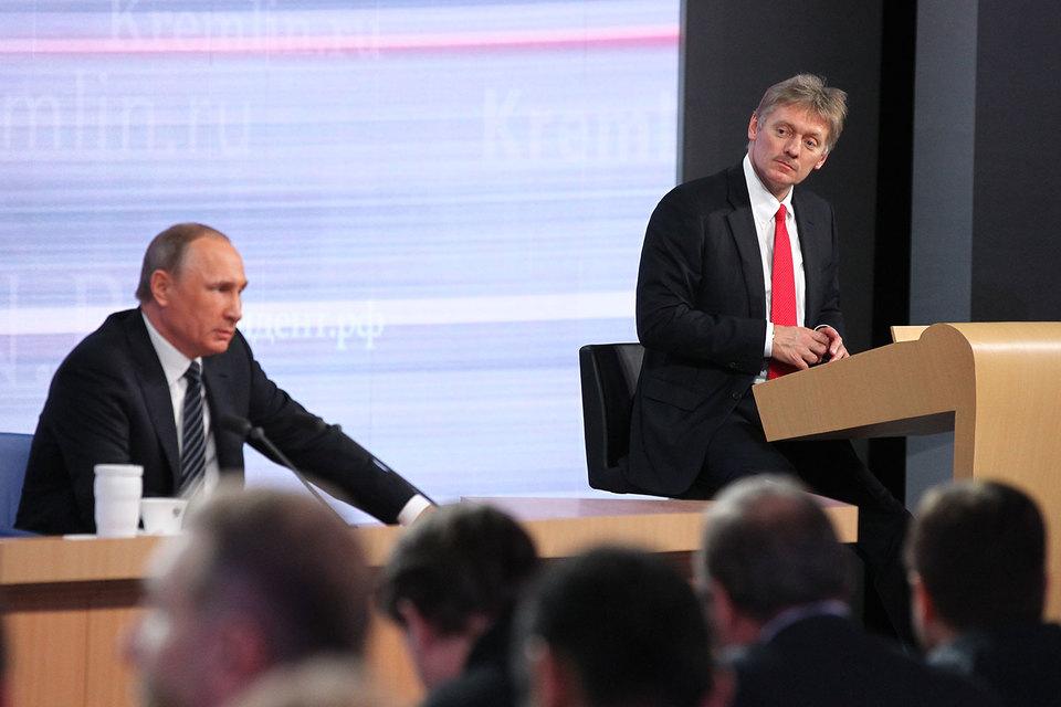 Количество поступивших вопросов к завтрашней прямой линии с Владимиром Путиным перевалило за миллион, рассказал журналистам Дмитрий Песков