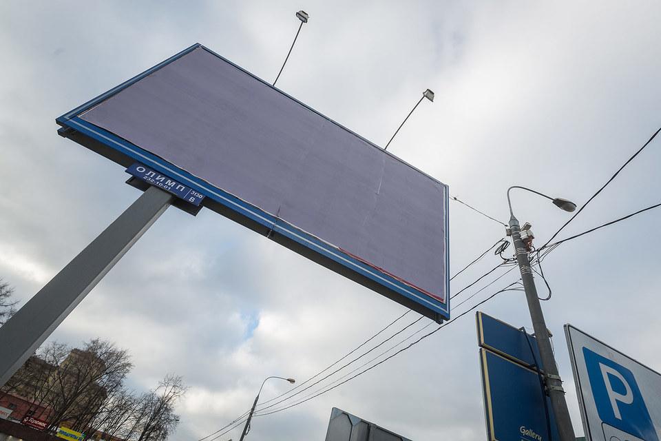 Чиновники теперь сами развешивают рекламу