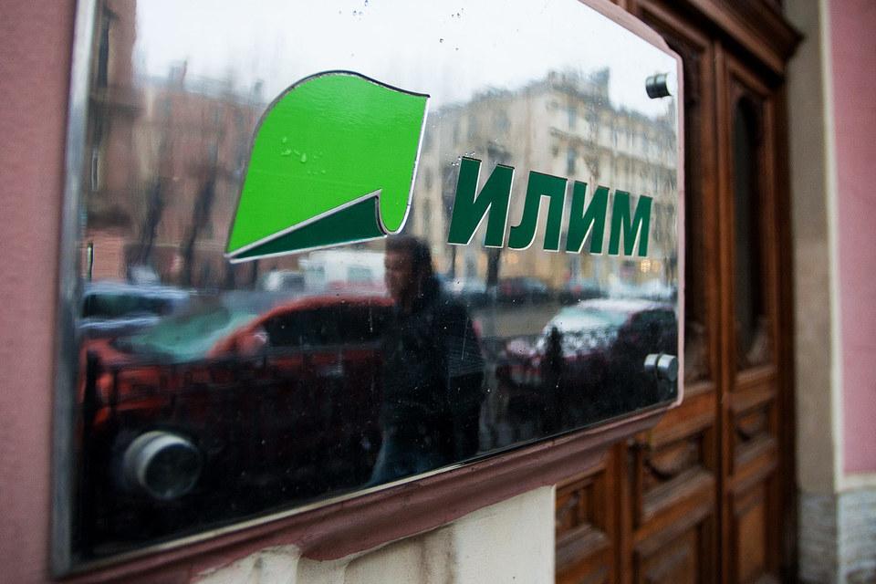 Инжиниринговая компания Р.В.С. подала иск о банкротстве ОАО «Группа «Илим»