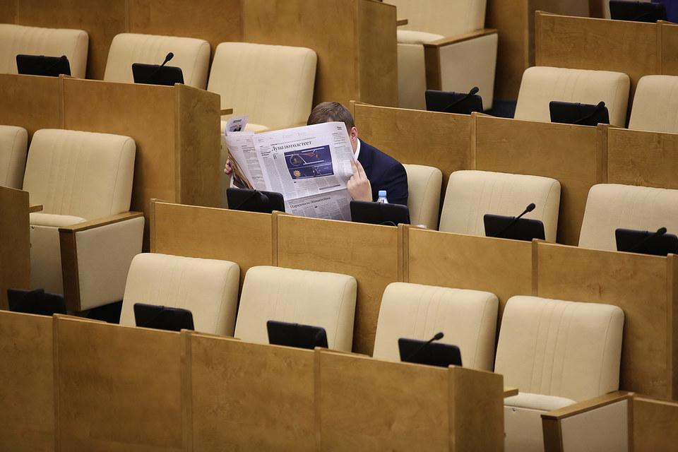 Законопроект о лишении депутатов мандатов за прогулы может быть принят Госдумой уже на следующей неделе
