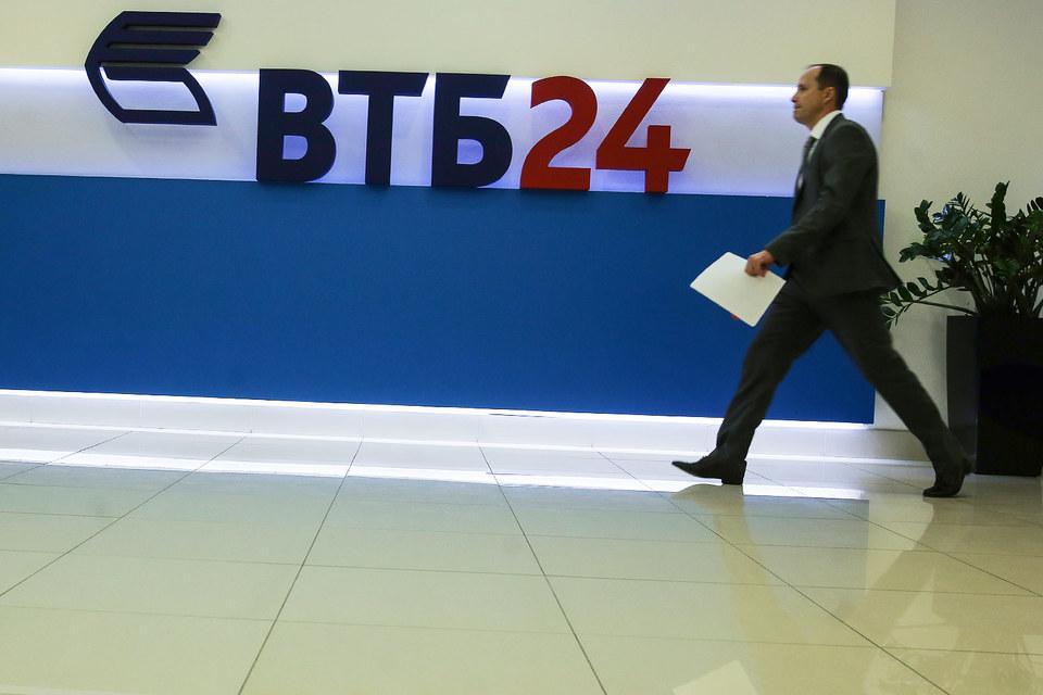 «ВТБ 24» выплатил премии в убыток