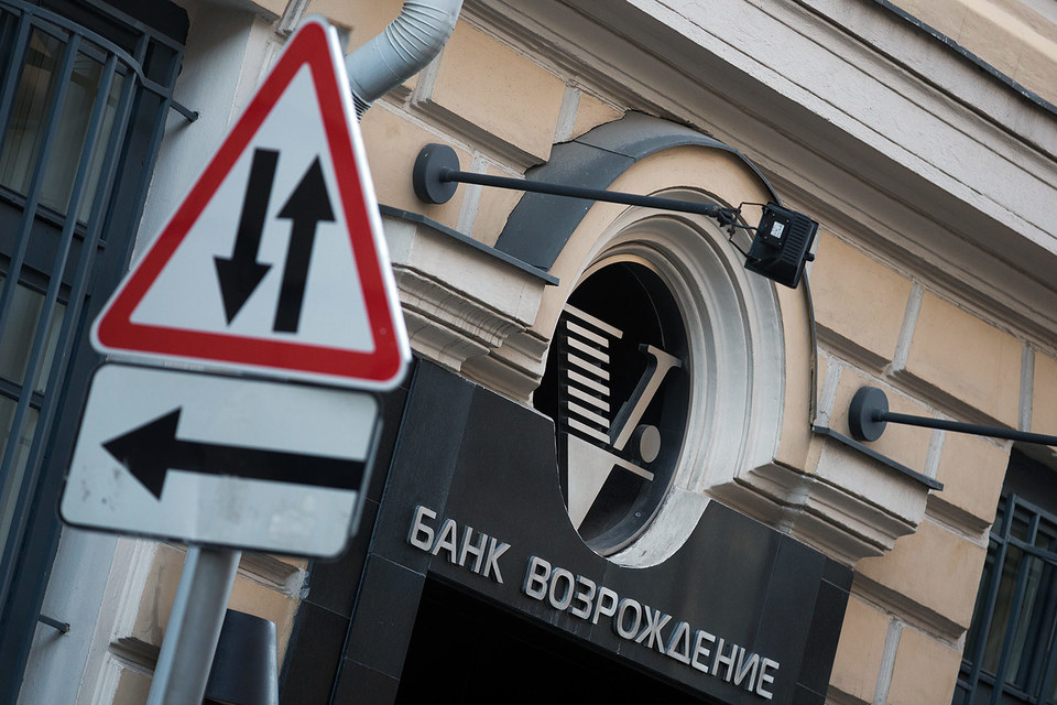 БКС поможет банку «Возрождение» остаться доступным для НПФ