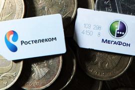 «Мегафон» оспаривает контракты «Ростелекома» по электронному правительству