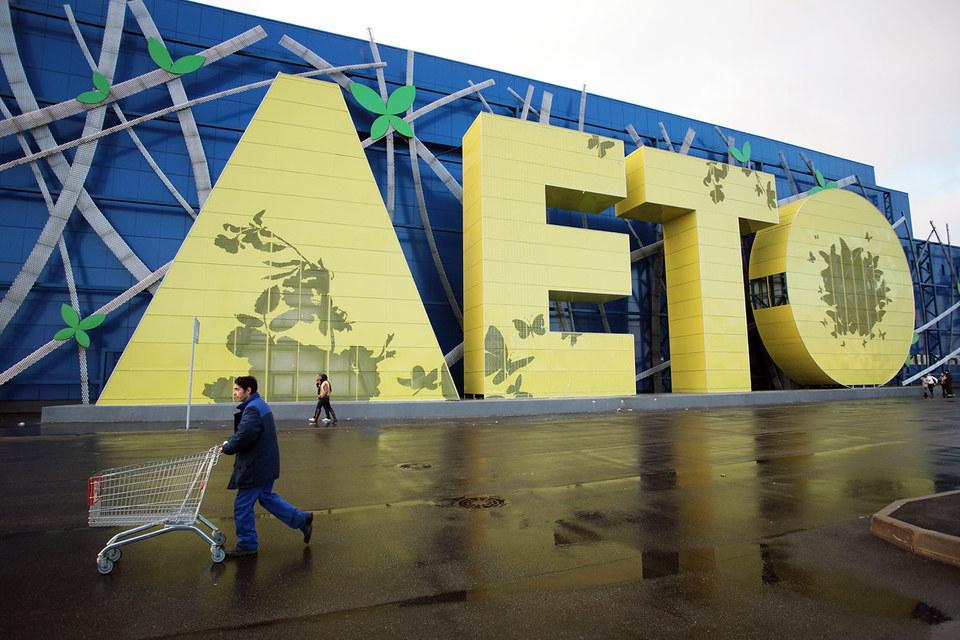 «Росевродевелопмент» может потратить $100–300 млн на торговые центры в России