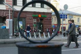 Центробанк продолжает проверку банка «Югра»