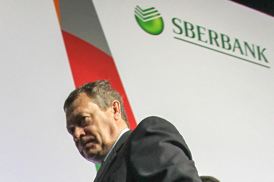 Спустя полтора года «Мечел» согласовал реструктуризацию с последним и самым непримиримым кредитором – Сбербанком