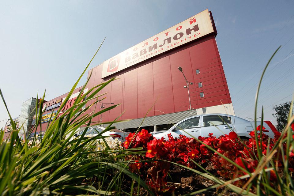 В Москве Immofinanz принадлежат торговые центры GoodZonе, «Пятая авеню»  и три «Золотых Вавилона»