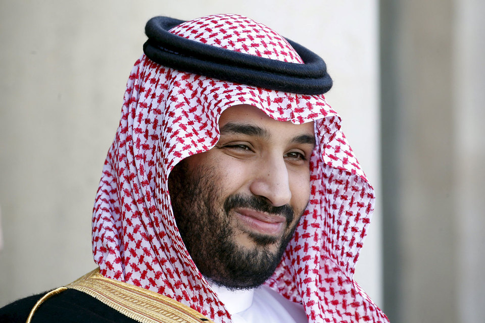 Наследный принц Мухаммед бин Салман
