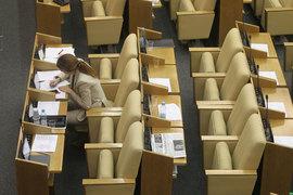 Законопроект о лишении мандатов депутатов-прогульщиков Госдума примет уже в апреле